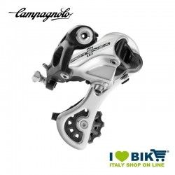 Campagnolo gearbox POTENZA silver 11s medium cage for racing bike