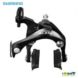 Freno da corsa Shimano 105 BR-5800 RA