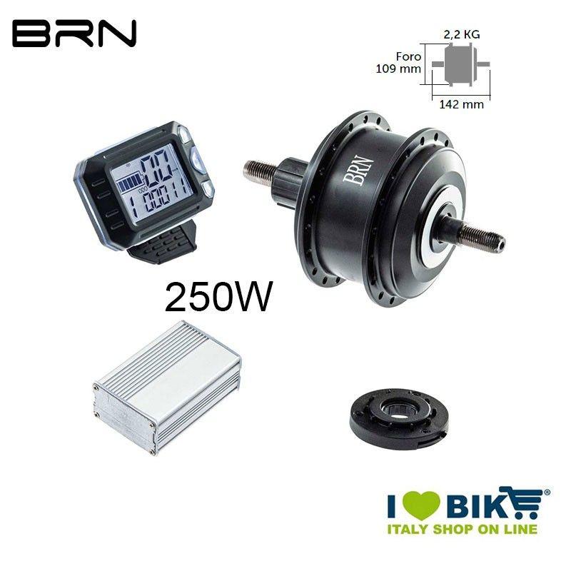 Rear engine kit 250W cassette BRN