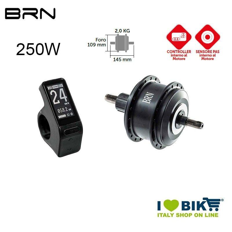 Immediate Rear engine kit 250W BRN BRN - 1