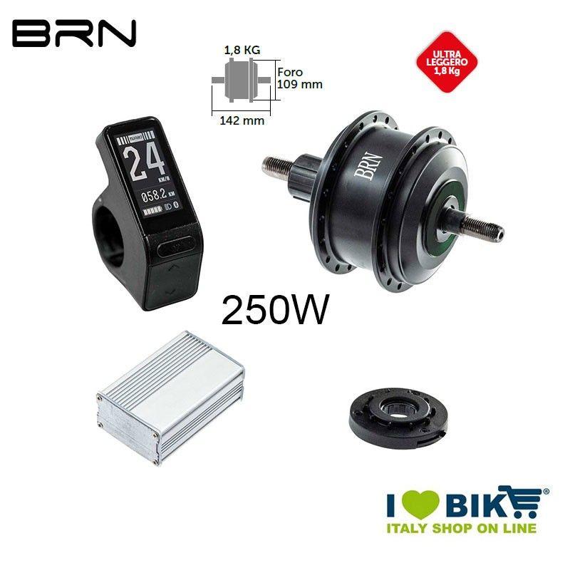 Rear stroke engine kit 250W BRN