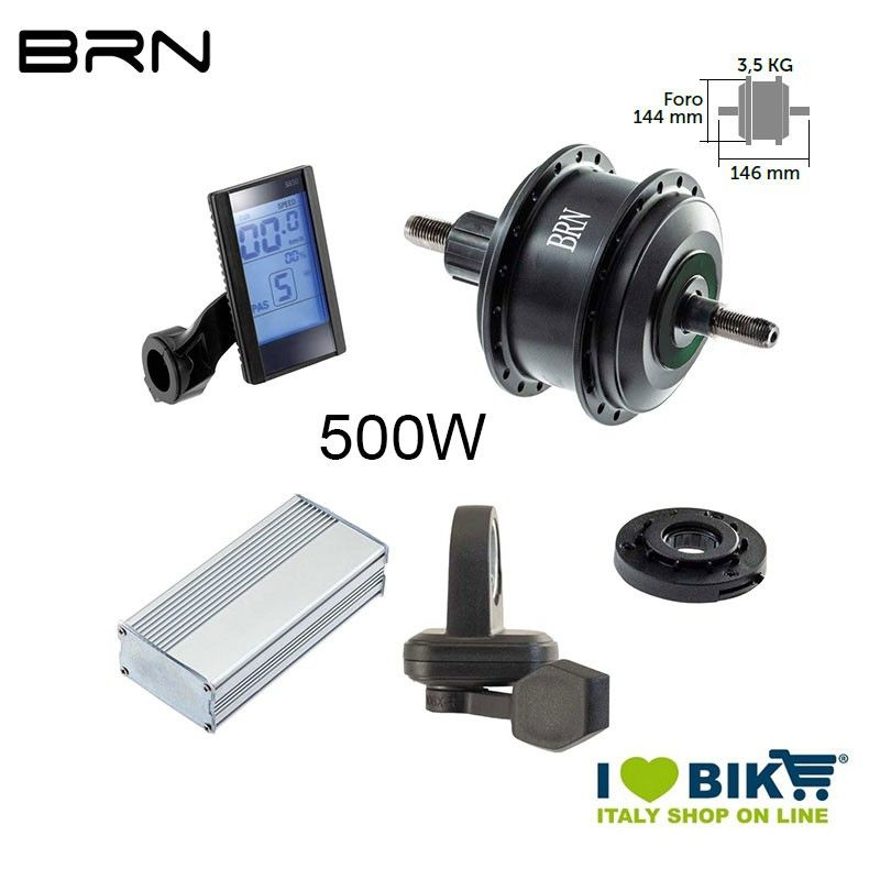 Rear engine kit 500W BRN