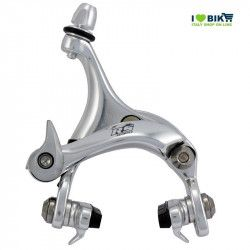 Front brake aluminum racing silver