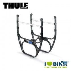 Thule Tour Side Rail Side Frames  - 1